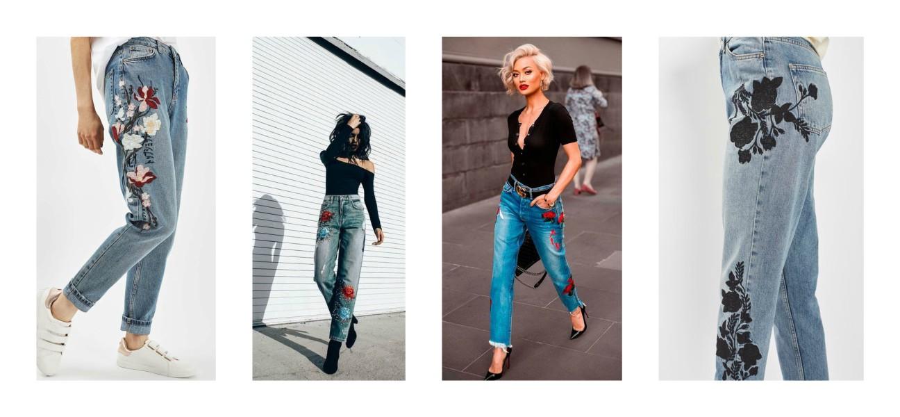 Типи джинсів з нашивками — провокаційний тренд сезону
