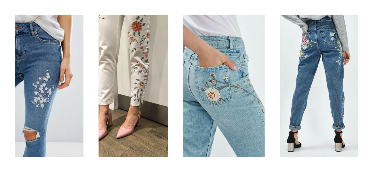 Поєднання джинсів з нашивками