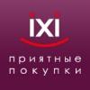 IXI - приємні покупки